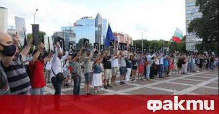 Снощи се проведе поредното протестно шествие във Варна, предаде Българската