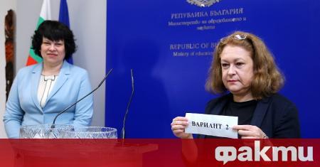 По-ниски резултати на външното оценяване по български език и литература