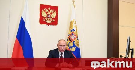 Президентството в Русия обяви, че очаква повече подробности преди да