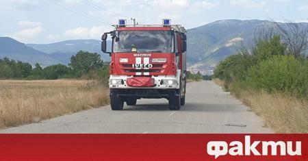 Продължава борбата с огромния пожар в Хасковска област. Заради пламъците