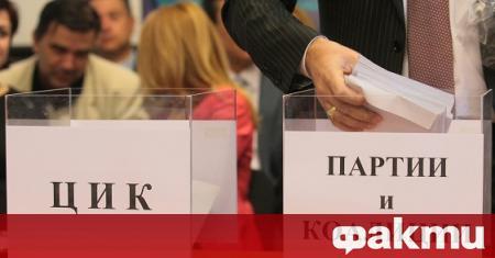 Депутатите дадоха ход на нова процедура за избор на председател