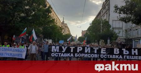 Осми пореден ден на мащабни протести срещу правителството и главния