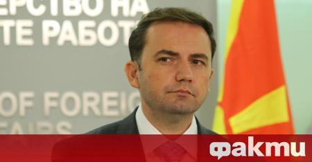 Съвместната комисия по исторически и образователни въпроси между Северна Македония
