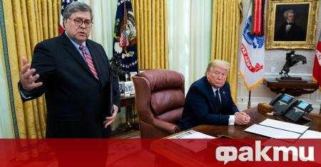 Главният прокурор на САЩ обвини чужди интереси и екстремисти в