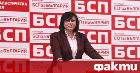 """""""Отвсякъде атакуват Корнелия Нинова, защото е силен лидер"""". Това каза"""