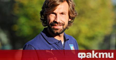 Новият наставник на Ювентус Андреа Пирло е готов да се