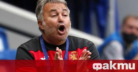 Селекционерът на България Ясен Петров похвали тима след поражението с