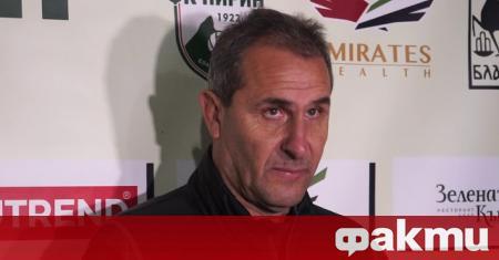 Наставникът на Берое - Димитър Димитров-Херо, коментира трудния успех за