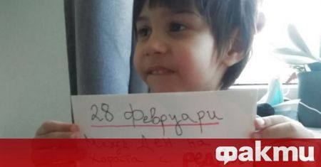 Пловдив ще отбележи днес Международния ден на хората с редки