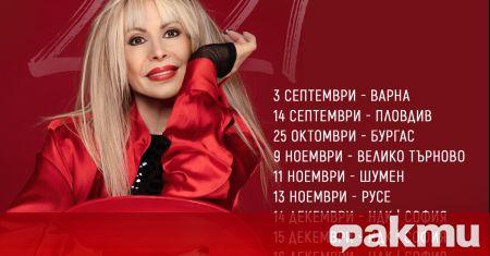 С нова забележителна визия примата на българската поп музика Лили