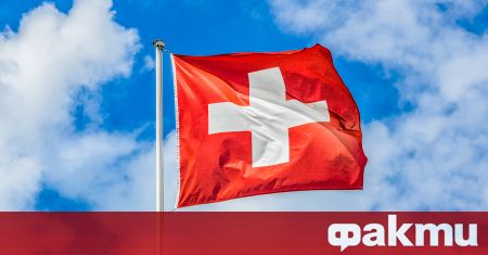 Изненадващ вот в Швейцария - местните отхвърлиха на референдум плановете