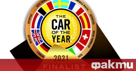 Жури съставено от 59 члена от 22 държави избра Toyota