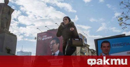 В Косово и в Северна Македония днес е ден за