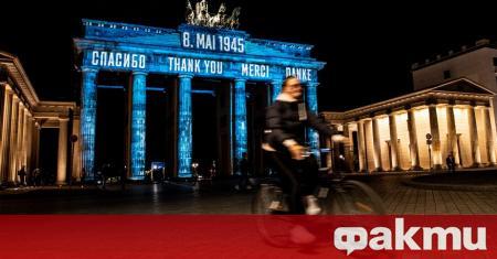 На днешния 9 май се чества 70-ата годишнина от Декларацията