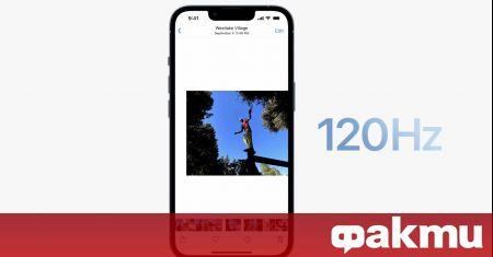 Преди две седмици от Apple представиха своите флагмани при смартфоните