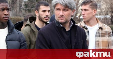 Новият мажоритарен собственик на Левски Наско Сираков разкри на пресконференцията,