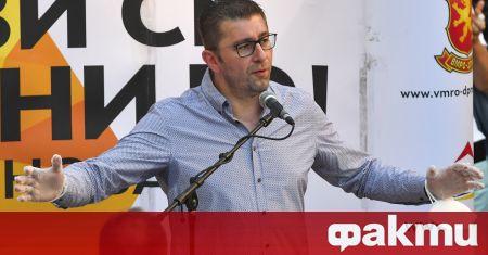 Лидерът на ВМРО – ДПМНЕ Християн Мицкоски заяви, че той