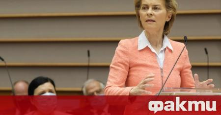 Европейските представители не са договорили споразумение за страните, за които
