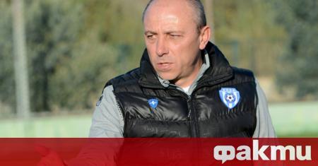Треньорът на Черно море Илиан Илиев празнува днес рожден ден.