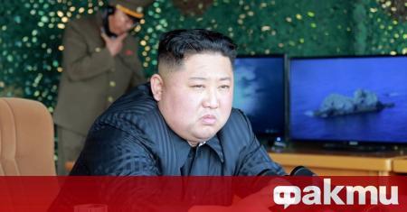 Севернокорейският лидер Ким Чен Ун нареди на държавните ведомства незабавно