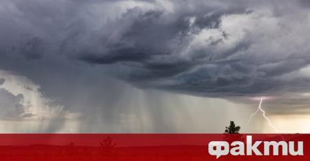 Проливните дъждове, които настъпват към Британските острови, могат да доведат
