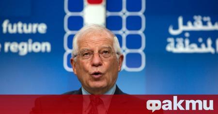Върховният представител на ЕС по въшните работи Жозеп Борел ще