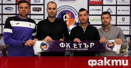 Спортно-техническото ръководство на Етър начело с Александър Томаш, е на