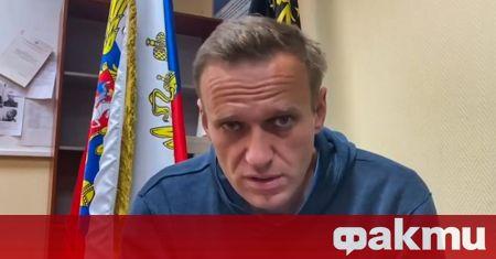 Русия се противопоставя на Алексей Навални, като зад това се