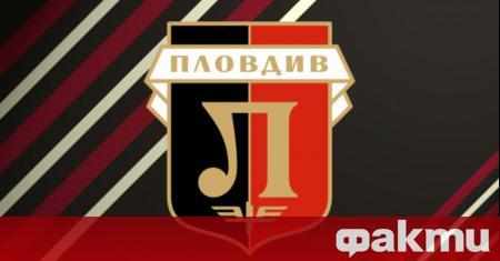 Носителят на Купата на България Локомотив Пловдив излезе с официална