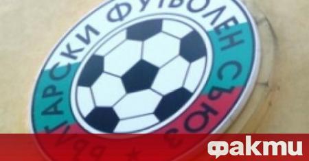 Ръководството на Българския футболен съюз поздрави клубовете от елита по