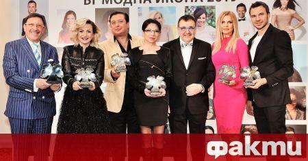 Академията за мода връчи най-високите награди за стил и успех