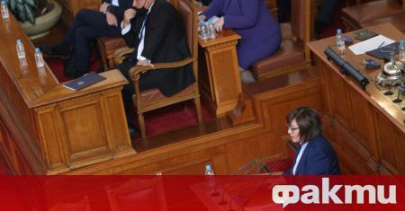 Премиерът Бойко Борисов няма да присъства на изслушване в парламента