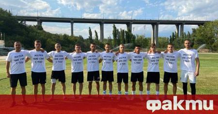 Отборът на Черно море записа втора победа в Елитната група
