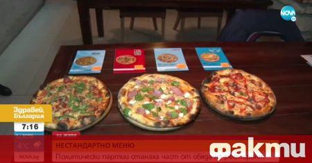 Ресторант в Кърджали с изборно меню. Основните политически партии вече