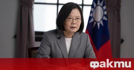 Президентът на Тайван Цай Ин-уен отговори на редица въпроси по-рано