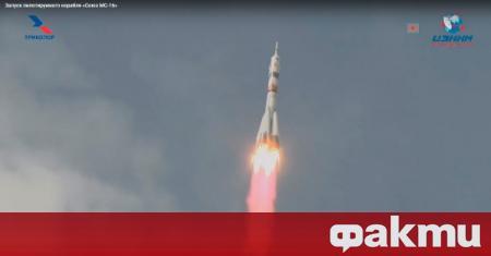 Русия изпрати ракета към Международната космическа станция, съобщи РИА Новости.