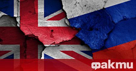 Великобритания ще наложи санкции на редица руски граждани поради нарушения