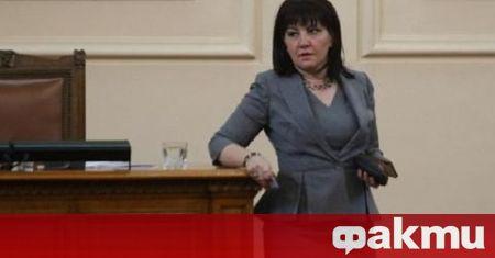В този момент в Народното събрание на Република България бяха