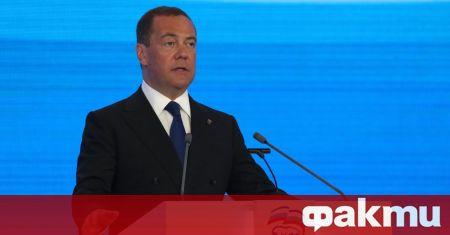 Председателят на управляващата групата в Русия Дмитрий Медведев отправи критики