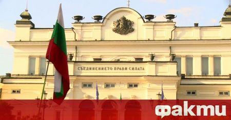 Първото заседание на 45-ото Народното събрание ще се проведе в