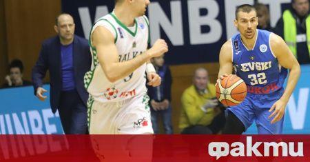 Мачовете от мъжките първенства на Българската федерация по баскетбол -