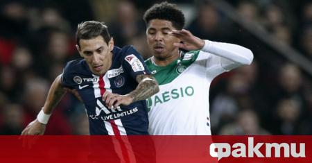 Защитникът на Сент Етиен Уесли Фофана ще бъде продаден в