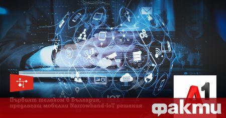 """Решенията на А1 в сферата на """"Интернета на нещата"""" помагат"""