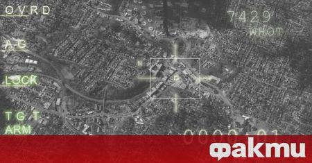 Саудитска Арабия прехвана и унищожи въоръжен безпилотен самолет, изстрелян към
