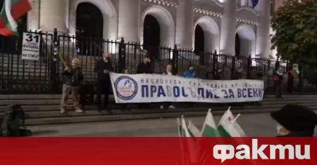 Протест пред сградата на Съдебната палата се провежда тази вечер,