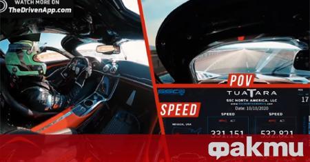 Top Gear публикува видео от новия рекорд за скорост, с