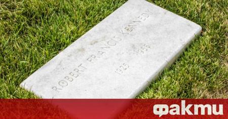 На 5 юни 1968 г. е убит Робърт Кенеди, брат