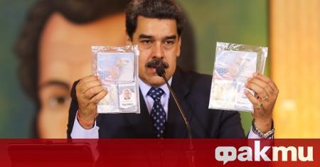 Венецуелската държавна телевизия излъчи кадри с американците Айран Бери и