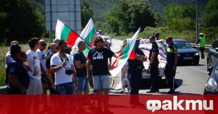 Протестиращи са блокирали международен път Е-79 към Гърция, съобщава кореспондентът