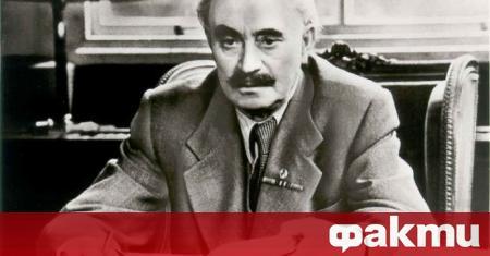 На 8 юли 1947 година правителството на Георги Димитров дава